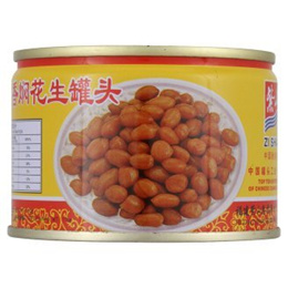 Q51 Braised Peanuts 170g [Halal Certification]
