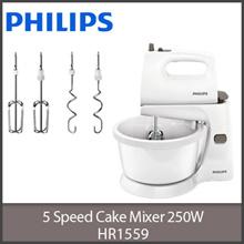 Philips HR1559 / 5 Speed Cake Mixer 250W