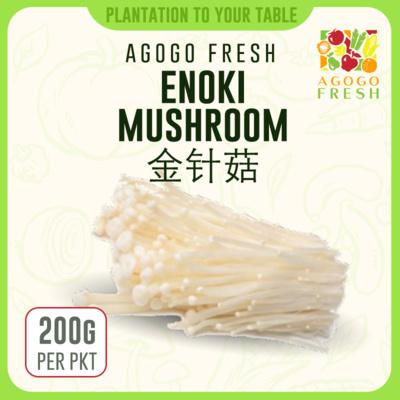 55 Enoki Mushroom 金针菇 (200g)