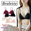 (SweetangelShop) - Bralette soft comfortable non padded sexy lace bra