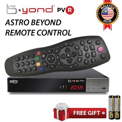 Remote Control Astro Beyond/ Astro PVR FREE 2 AAA BATTERIES