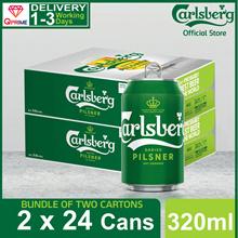 Carlsberg Danish Pilsner Beer Can 320ml (Pack of 48) *Bundle of 2* Sliver Tab