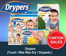 【DRYPERS Carton Sales 】 ● Touch / Wee Wee Dry / Drypantz  - New and Improve G11 Models!