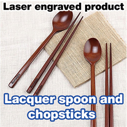 Wood Engraved Lacquer spoon and chopsticks set // NEW engraved product