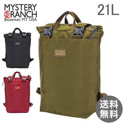 Mystery Ranch Booty Deluxe 2way Tote Bag Backpack 21 L Daypack