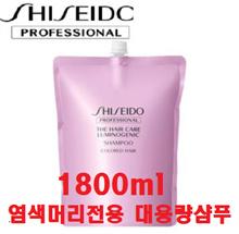 Shiseido The hair care luminometer transgenic shampoo refill (Refill) 1800ml