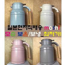 Doshisha Moshe! Insulating kettle 1L tabletop 4 species