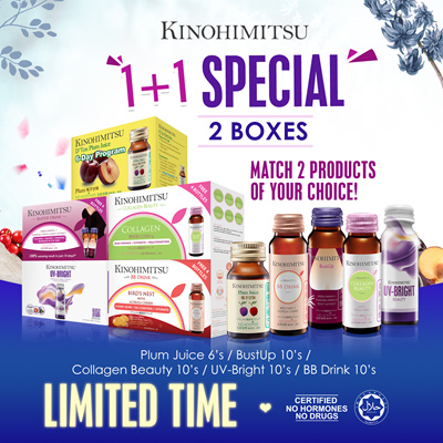 [Kinohimitsu]Kinohimitsu Beauty Collagen Drink/ BB Drink/ Bust Up/Plum/UVBright- MixnMatch 10sx2