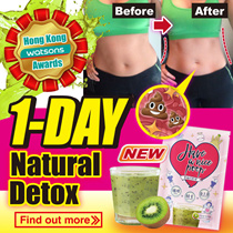 [NEW] 1-Day Natural Detox *HK Watsons Award* Effective and Tasty Detox Drink ~ Have a Nice Poop ~