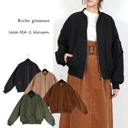 Blouson Jumper Jacket MA-1 MA 1 Lotus Loose Silhouette Twill Outerwear  Women s Beige Camel 5fb95cee59