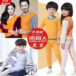 Women Winter inner wear/Men Winter Inner Wear/ Thermal Underwear /Kids Winter Thermal Inner Wear