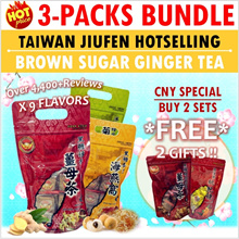 [2SETS FREE 2GIFTS] ★[Jin Man Tang] 500g★TAIWAN Brown Sugar Ginger Tea/ Coral Seaweed JellY