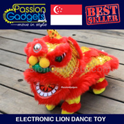 Free Adapter★Electric Lion Dance Toy★Chinese New Year Dancing Walking Kids sound CNY Music Decoratio