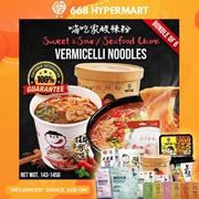 ★SG READY STOCKS★ Le Hijia Hai Chi Jia Mala Suan La Fen (Sweet Sour Spicy Noodles) [WHOLESALE SG]/ Mala Ala-Carte Add