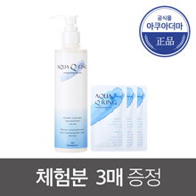 [Aqua Derma] Aqua Curling (240ml) Hair Treatment / Hair Clinic