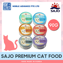 [SAJO] Buy 9 get 3 Free! Premium Cat Food 90g. Free Shipping for 18+6 cans! 6 Different Flavours!