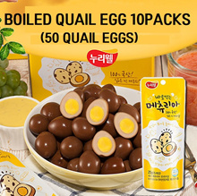 Boiled Quail Egg 10Packs (50Eggs)/Korean Quail Egg/Healthy Snack/Egg/Do not need to peel/Korean Food