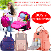 Heine Mummy bag diaper bag mommy bag Multifunctional backpack