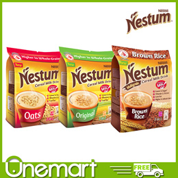 [NESTLE NESTUM] 3 in 1 Cereal Milk Drink ☆ Original / Oats / Brown Rice (NEW)