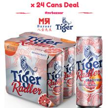 Tiger Beer Radler Grapefruit 330ml x 24 Cans