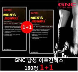 GNC 지앤씨 남성용 아르긴맥스 180정 1+1