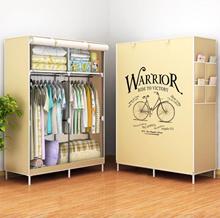 Modern Simple Wardrobe Fabric Cloth Wardrobe Steel Pipe Assembly Storage Wardrobe StyleB