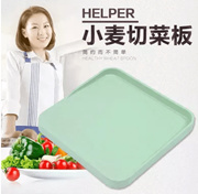 Wheat cutting board creative home daily necessities small commodity practical home household goods l