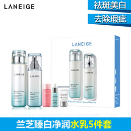Laneige White Plus Renew Special Duo Set