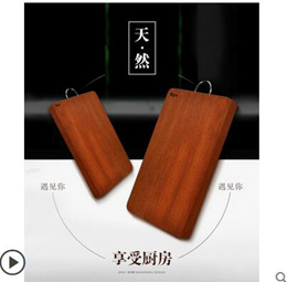 Wood chopping wood cutting board can be hung thick wooden chopping board Ganmian plate dish knife pl