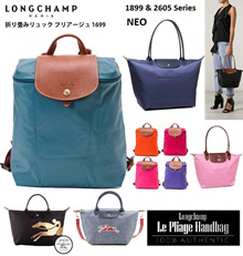 [CHEAPEST at town]LONGCHAMP 1699/1899/2605/1512/1515 Neo(Dust Bag Green Card Paper Bag Receipt)