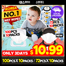 ❤KOREA No.1 ❤ Wet Wipes  SUPER DADDY FRIENDS / SENSE CAP TYPE