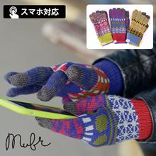 Sumaho Gloves Gloves Men's Women's Item Name: wade Colorful Design Gloves