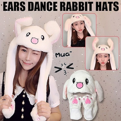 00a7907c956 Qoo10 - RABBIT Search Results   (Q·Ranking): Items now on sale at qoo10.sg