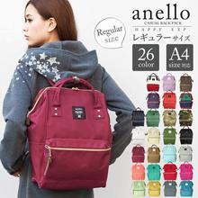 Anello Sekolah Ransel Untuk Remaja Gadis Backpack Untuk Sekolah Tinggi Tas Wanita Cincin Backpack