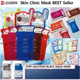 [LEADERS MASK SHEETS] ★Mediu Amino★Insolution Skin Clinic★Step Solution Black Mask★