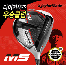 [Taylor Made] M5 Driver / Tiger Woods Championship Club