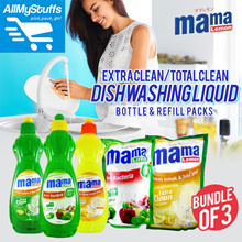 【Mama Lemon】Extra Clean/Total Clean Dishwashing Liquid★Lemon/Lime★SETS of 3!!★ Bottle + Refill Pack★