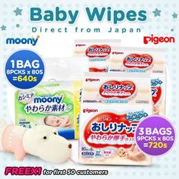 Pigeon Japan Baby wipes (720 sheets) 99% Pure water 80s x 9 PACKS / Special Deal / Limited Qty