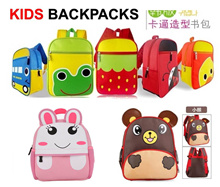2017 NEW!!Animal Backpack Kid Children School Bag Cute Cartoons Neoprene Birthday Children Gift