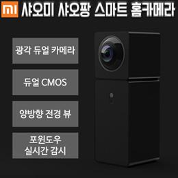 샤오미 샤오팡 스마트 홈카메라 (듀얼 카메라 버전) / CCTV 카메라 / 집카메라 / 따팡 / APP 연동 스마트 모니터링 / 초고화질 전경 카메라