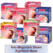 R★MegRhythm Steam Eye Mask (12 pieces/box) 6 Scents