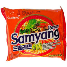 Samyang Ramen Kuah Pedas!!1 Paket isi 5 pcs