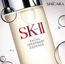 Free Pouch With Every Purchase!  Best Selling - SK-II Facial Treatment Essence 230ml