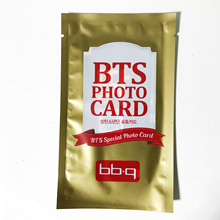 BTS (bulletproof youth group) x BBQ Chicken Official Promotional BTS Photocard Ver.2 (Random)