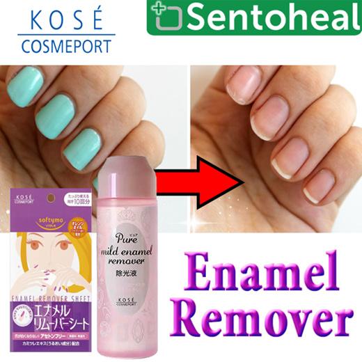Qoo10 Enamel Remover Bath Body