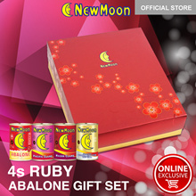 NEW MOON 4s Ruby Giftset (AU 4-7 PC RC BJOW)