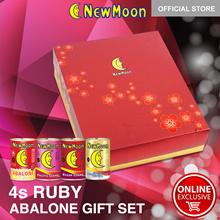 NEW MOON 4s Ruby Giftset (AU 4-7 PC RC BJOW)