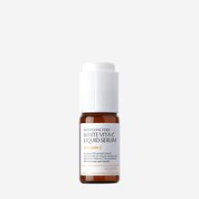 [Manyo Factory HQ Direct operation] Optimal Vitamin Solution ★Vita C+E★Effective Synergy Vita Care