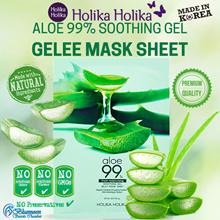 💚 Holika Holika Aloe 99% Soothing Gel Jelly Mask Sheet🌵 Hydrates 💚 Soothe Acne 🌵 Brightening💚
