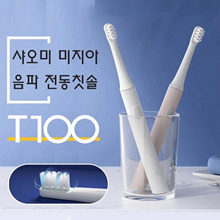 Xiaomi Mijia 2019 new sonic electric toothbrush T100